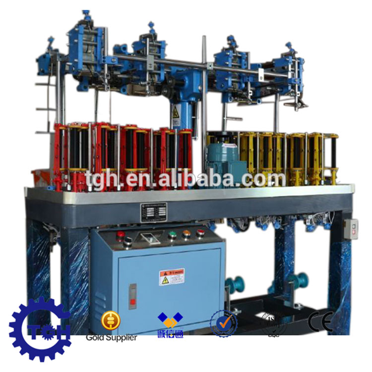 High performance TGH4/17 round and flat shoelace braiding machine