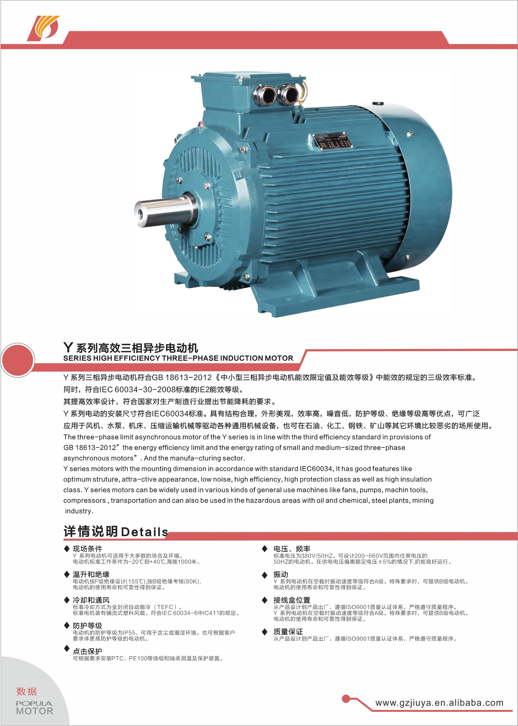 Y Series Ac Motor For Three Phase 150kw Induction Motor For ...