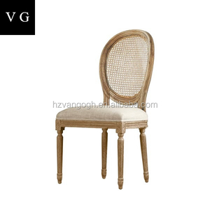 Vintage French Rattan Back Round Upholstered Side Chair DC-2009D