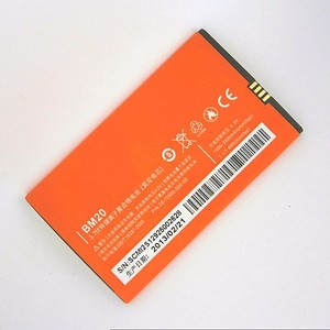 mobile battery for redmi note 2 2200mAh rechargeable battery pack for China Designs Mobile Phone I9000 I9088 I9003 I897 T959 I9