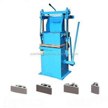 Low Price Brick Making Machine Karachi V5 Interlocking Brick Machine Price  Small Scale Industries Machines - Buy Low Price Brick Making Machine