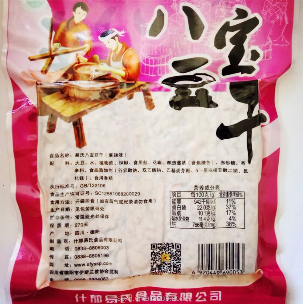 china babao getrockneter Sojabohnenquark , 180g/bag high protein