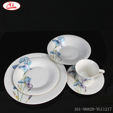 Home Goods Dinnerware Home Goods Dinnerware Suppliers and Manufacturers at Alibaba.com & Home Goods Dinnerware Home Goods Dinnerware Suppliers and ...