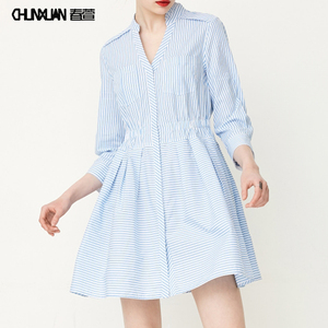 Cotton stripe V collar seven point sleeve dress