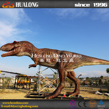 Central park animatronic dinosaur - scene design