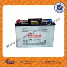 wholesale price N70 Japan Standard car battery sepcification12v 70ah dry cell battery
