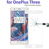 0.26mm 9H Hardness Tempered Glass Full Screen Film Protector for Oneplus 3 3d Curved Tempered Glass