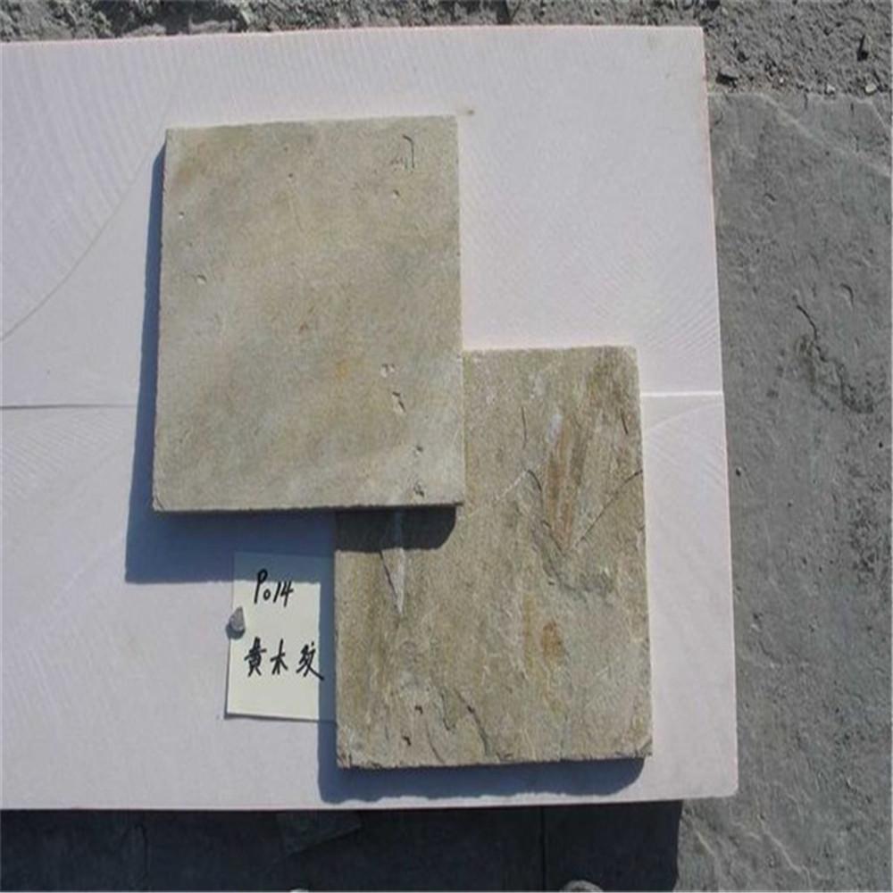 Finden Sie Hohe Qualität Leiste Steinplatte Hersteller Und Leiste  Steinplatte Auf Alibaba.com