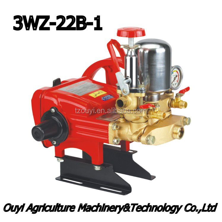 Power Sprayer 22 model 3WZ-22B-1