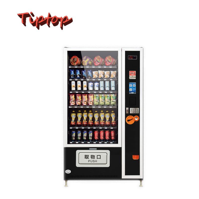 Автомат для продажи открыток
