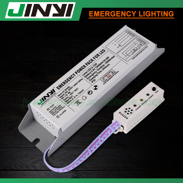 Ce Rohs Led Rechargeable Portable Emergency Conversion Kit Battery For Led  Strip S - Buy Led Emergency Conversion Kit,Rechargeable Emergency Light