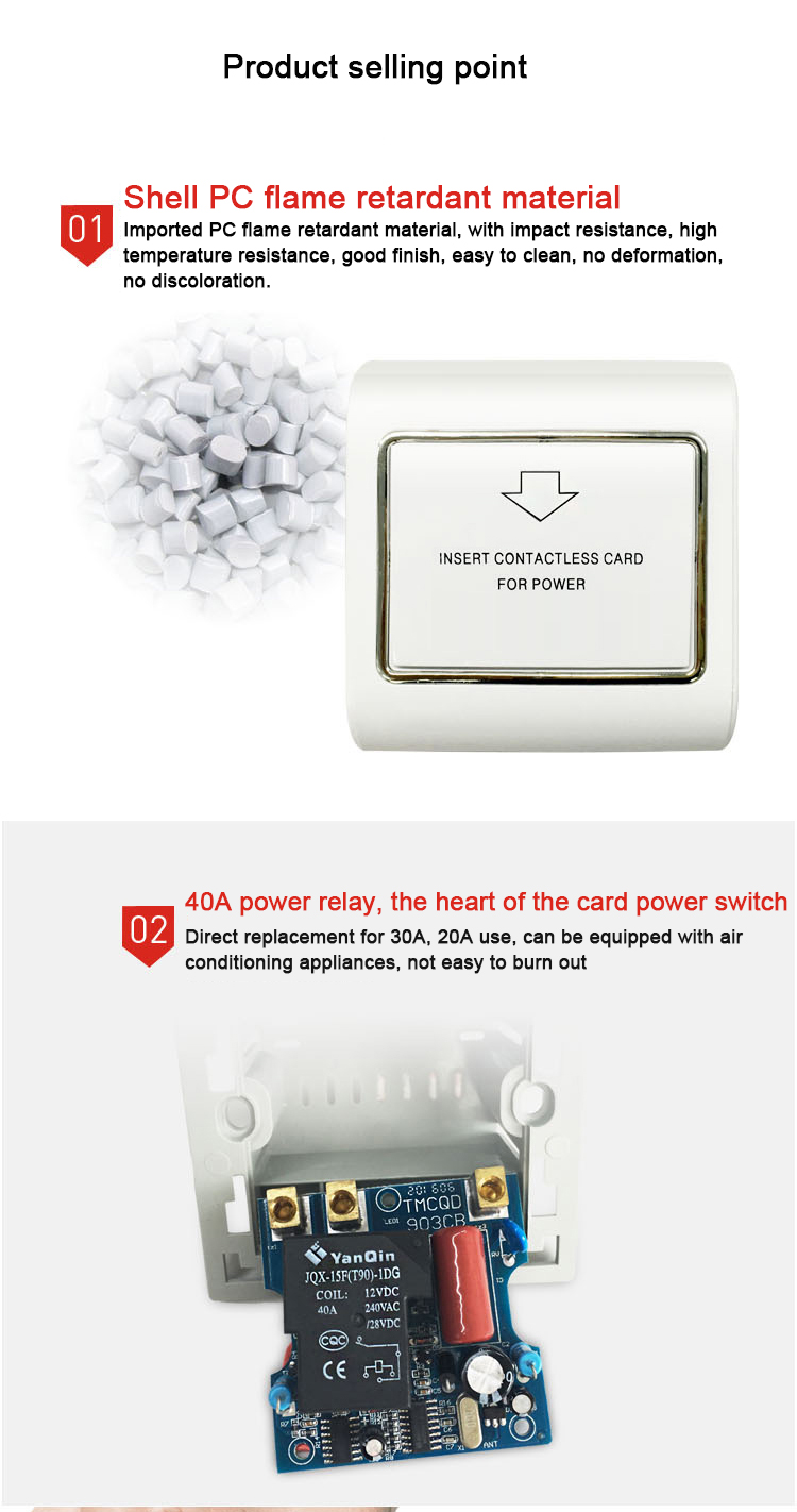 Top quality electric magnetic wall hotel card key switch insert RFID card for power switch
