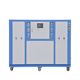 Hongsai Industrial containerized water chiller for concrete cooling system with factory price