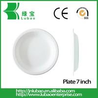 23cm biodegradable food paper birthday cake plates