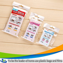suqian factory eco-friendly coffee bag with valve and zip it bag art supply bag