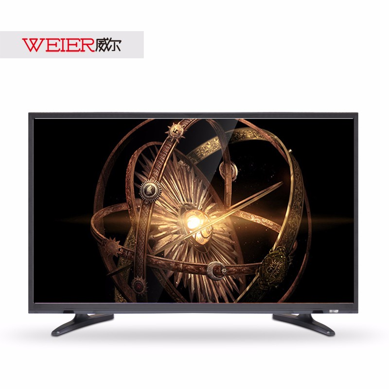 Hottest 24 Inch LED TV With Best Price