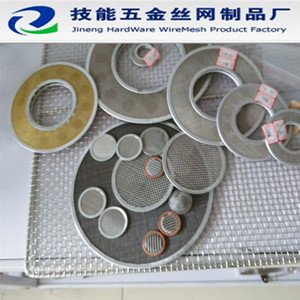 SPL Filter mesh stainless steel 201 304 Disc