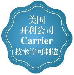 vertical aire acondicionado lowes hvac air conditioner in china oem mini inverter air conditioners church air condition