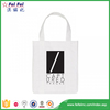 Promotional Cotton Shopping Bag Imprint Your Logo (Directly From Factory)