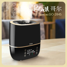 GO-2845 GOAL Warm & Cool Mist Humidifier with Ionizer