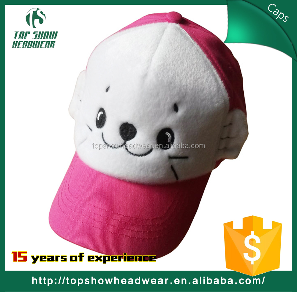 Wholesale Kid Animal Cartoon Child sport cap Baby Hats
