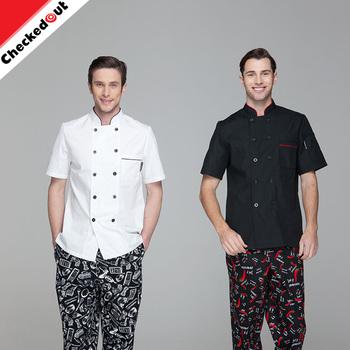 Moderno restaurante uniformes cl sicos moda relajado for Uniformes de cocina precios