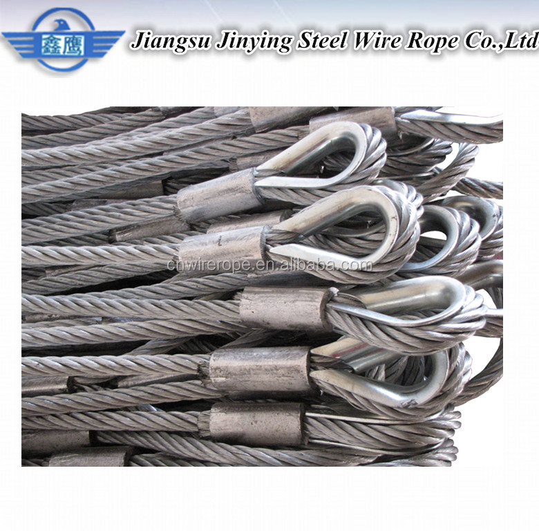 High quality ungalvanized steel cables and wire rope rigging