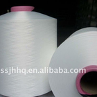 20D 30D 40D 50D 85D nylon filament yarn 70D/24F/2 SD NIM RW Raw White Nylon 6 Yarn DTY good crimp rigidity for Core-spun yarn