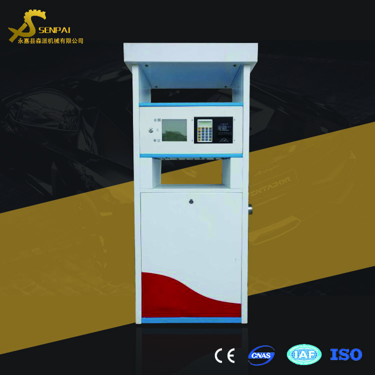 High Performance Station Equipment Double Nozzle Fuel Dispenser Petrol Dispenser