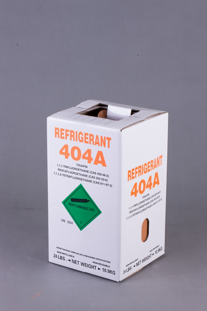 New Type and low GDP refrigerant 404a gas for sale