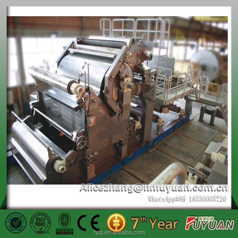 decrease environmental issues recoved paper pulp tissue paper 1-2t/day tissue paper making machine