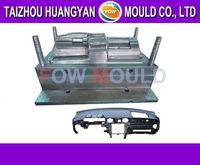 Automotive Center Console Mould
