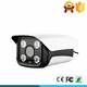 Panasonic 34229 CMOS 2.0MP HD IP WDR Vari focal outside adjust IR Bullet Camera Compatible with Hikvision and DaHua NVR