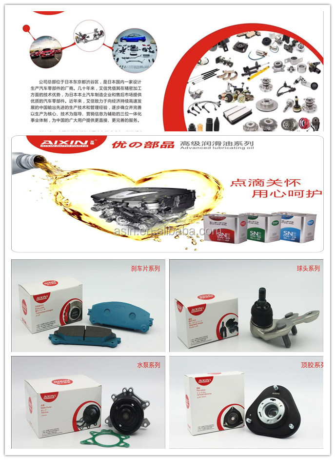 AIXIN commercio all'ingrosso accessaries Cuscinetto del Mozzo Della Ruota 40202-ED510 per le automobili Giapponesi