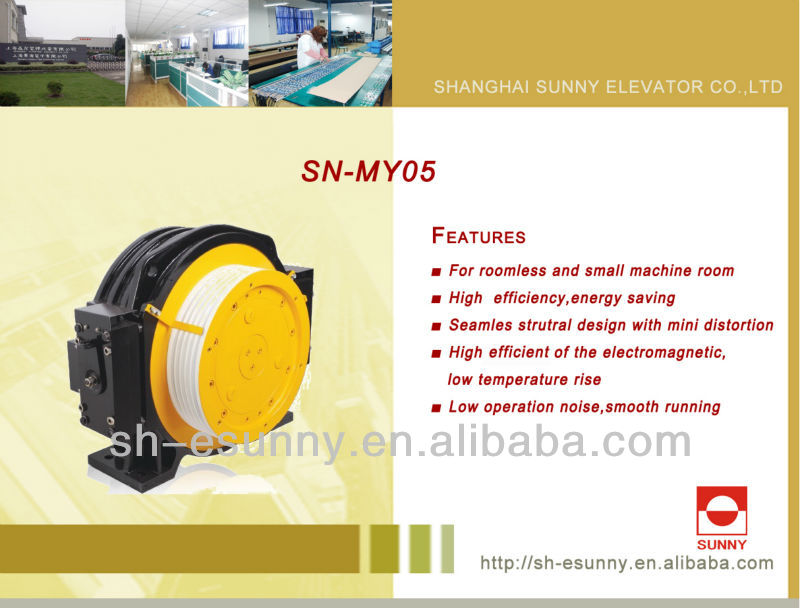 Taction motor Shanghai manufacturer/ gearless elevator traction motor/pneumatic lifting device