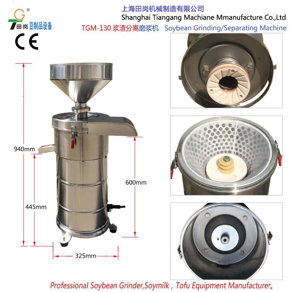 TGM-130B Soyabean grinding machine / soya milk machine/Minitype tofu machine