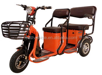 slided front seat two seat three wheel electric tricycle for