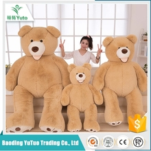 promotional hot sale funny cute teddy bear plush skin giant
