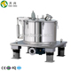 China Factory Selling Top Quality With Cheap Price Perforated Basket Flat Centrifuge