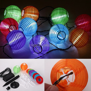 Solar Fairy String Lights 10 Mini Colorful Fabric Lanterns For Outdoor  Decor, Everbright Solar Chinese