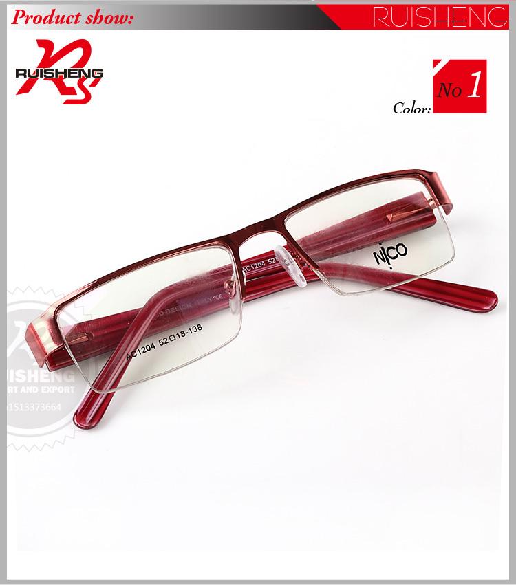 d8c9b5ee2a Names Of Prescription Eyeglass Retailers - Bitterroot Public Library