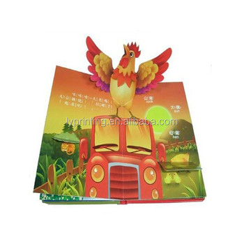 China 3d Effect Book Printing,Self Publish Board Book And Coloring ...