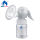 BPA Free & FDA Approved handy Portable Manual Silicone Breast Milk Pump for Baby and Mother care with gentle suction piston