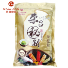 Japan Condiment Dried Granules Powdered Wasabi