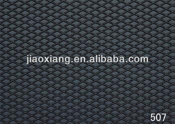 507 Cowhells Nature Rubber Soles Sheet For Shoe Repair