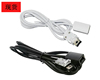 Fast delivering NES 1.8Meter Extented Extension Cable for Wii Mini classic Eidition console