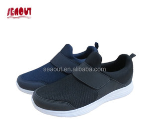 2018 Men simple and cheap sneakers comfortable and light sport shoes