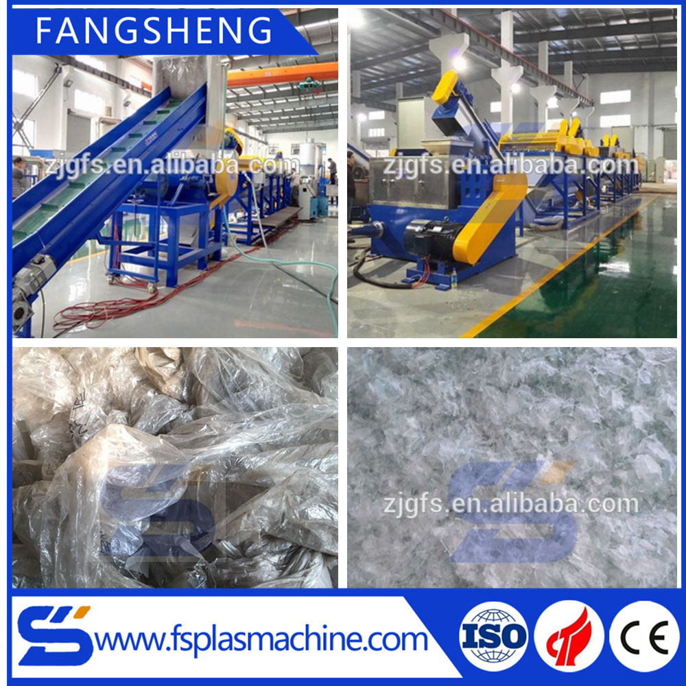 China used eps pe film plastic foam recycling production line to Germany