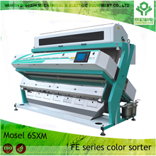 Pearl barley color sorting machine
