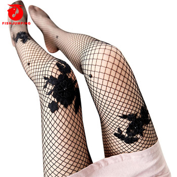 High heels stockings tube